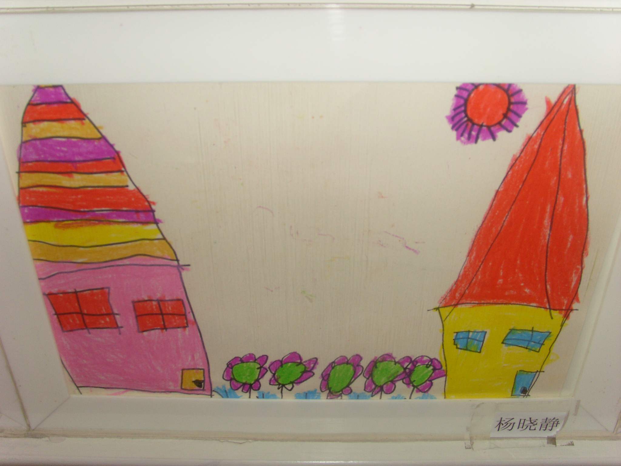 宝贝的两幢房子屋顶都是三角形的哦,下次可以试试不同形状的屋顶.