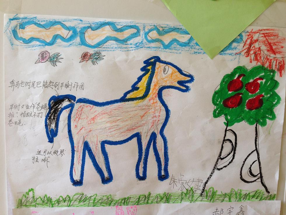 儿童风景线描画
