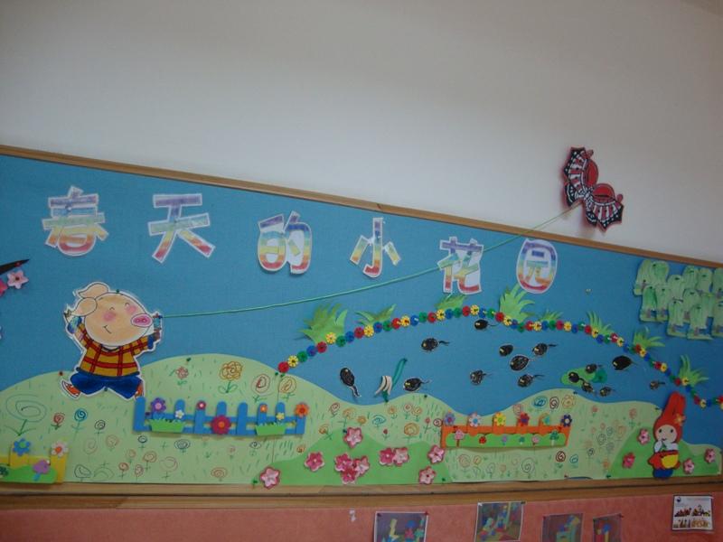 幼儿天气主题墙设计