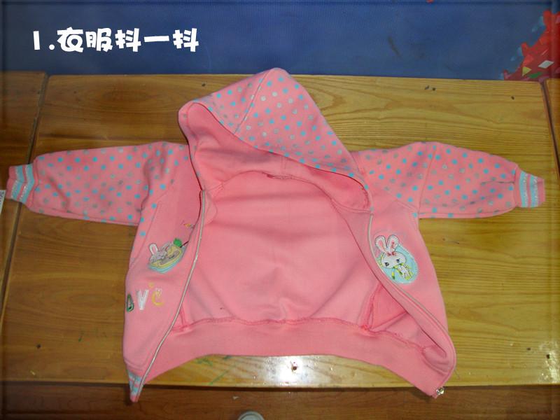 幼儿叠衣步骤图; 如何叠衣服