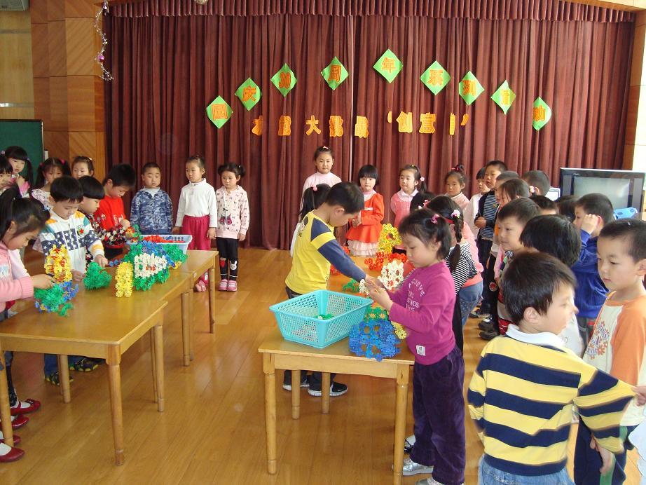可爱的幼儿园&