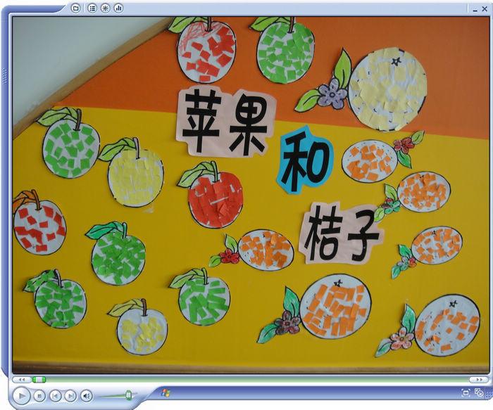 幼儿园橘子班牌设计图片