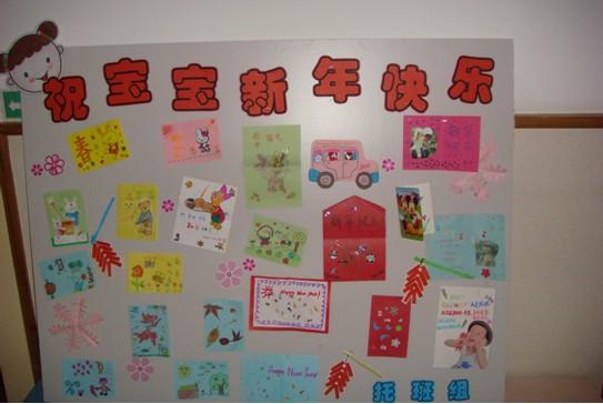 教室文化墙布置图片