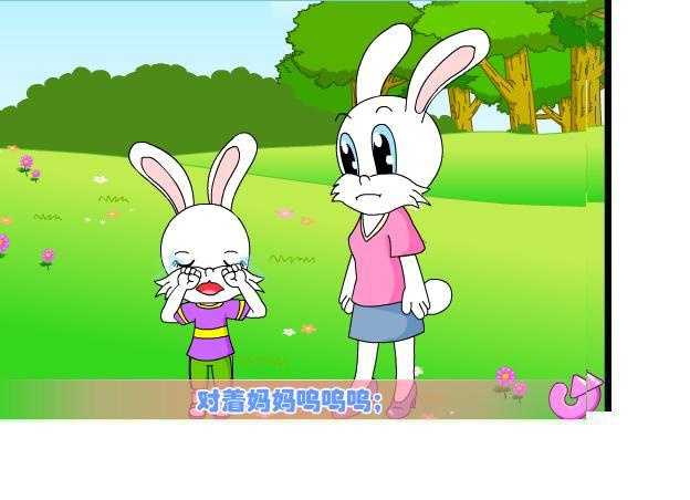 3,根据儿歌,说说小白兔